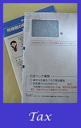 20080314.jpg